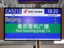 2ème vol pour Pékin