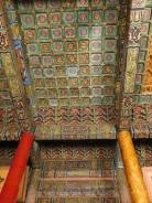 Exemple de plafond