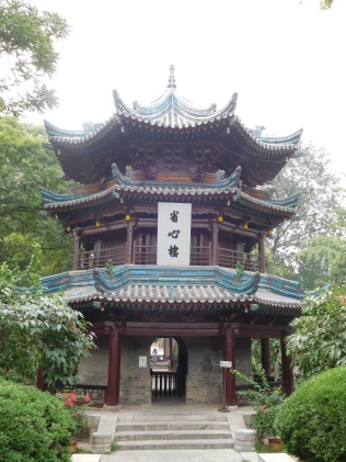 Pagode-Minaret