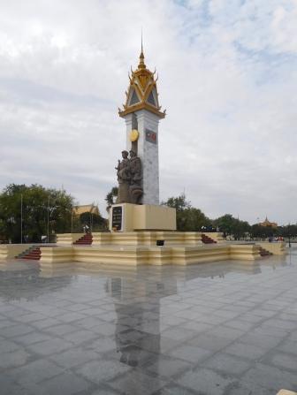 Monument de l'amitié vietnamo-cambodgienne