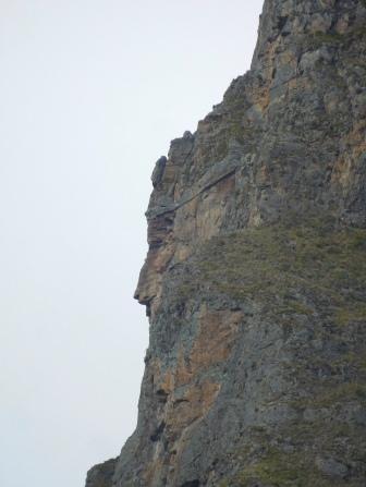 La tête de l'Inca vue de profil dans la roche